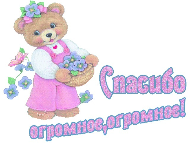 http://s6.hostingkartinok.com/uploads/images/2013/03/84e4c96292330be044c3f4d2bd82171e.jpg