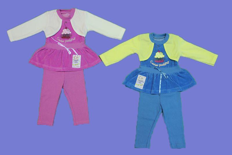 Алена Одежда Для Детей