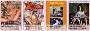 Порнографическийй сайт