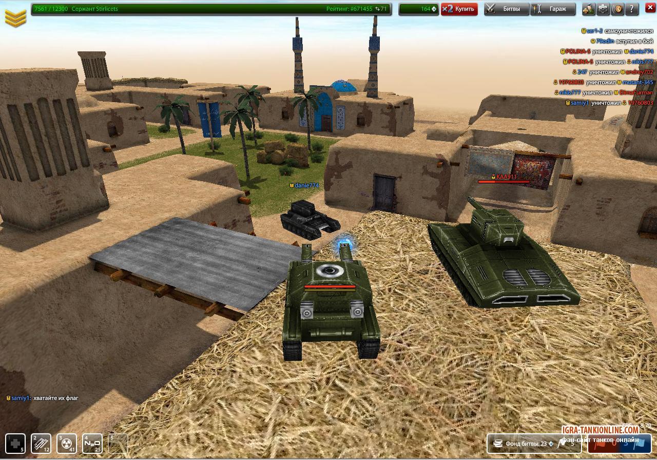 Браузерные онлайн игры танки