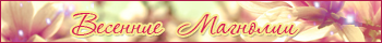 http://s6.hostingkartinok.com/uploads/images/2013/04/168f603a3300e3fde608df5dabe6a9b2.png