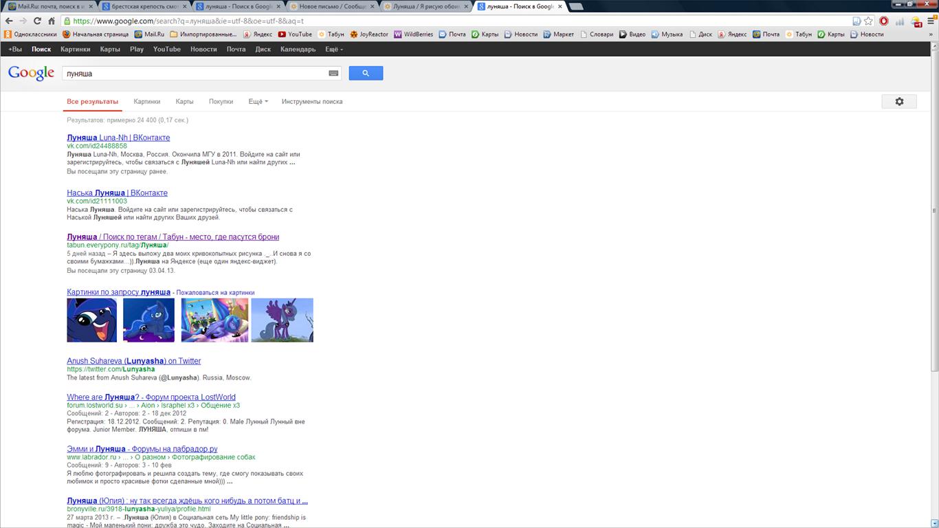 Моя почта на гугл вход - 6dfbd