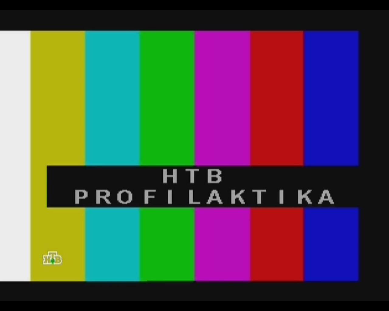 zvuk-pisk-televizora
