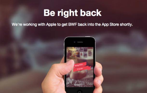 Секс приложения apple store