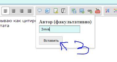 Цитирование сообщений 5b29441212416fb911104a3d3659e4f6