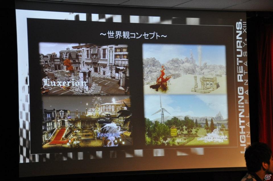 Репортаж с мероприятия посвященного Lightning Returns: Final Fantasy XIII   стелс квест интервью Xbox 360