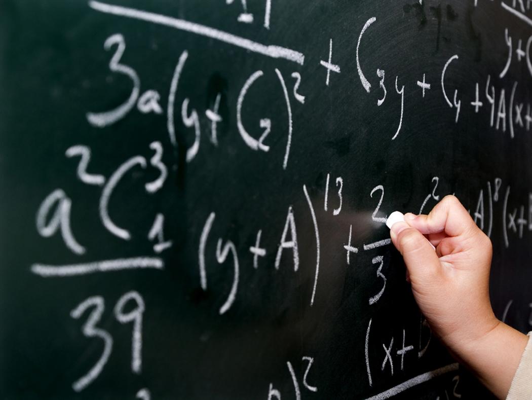 Қазақша Ашық сабақ: Математика, Бастауыш | Сыйымдылық. Литр