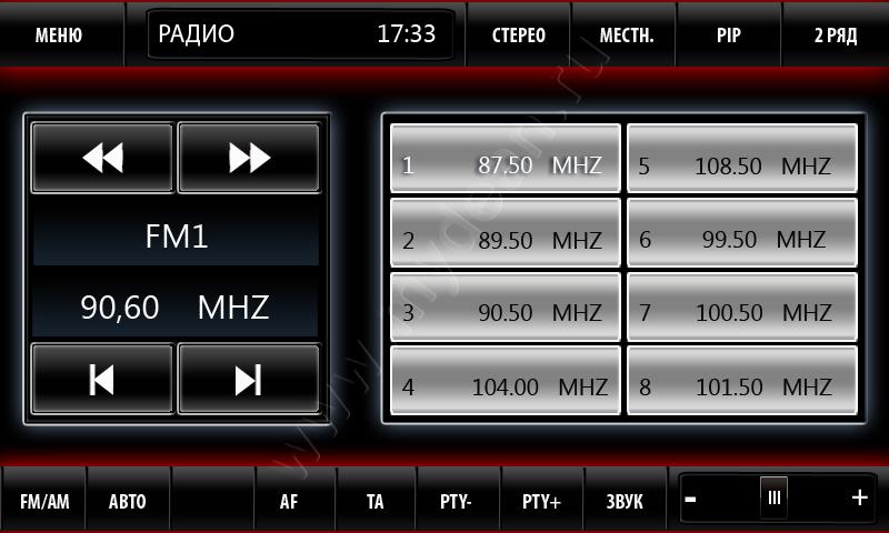 Штатное головное устройство MyDean 7163 для автомобиля Audi TT