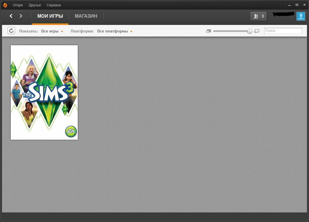 Розыгрыш Sims 3 от 1 до 15