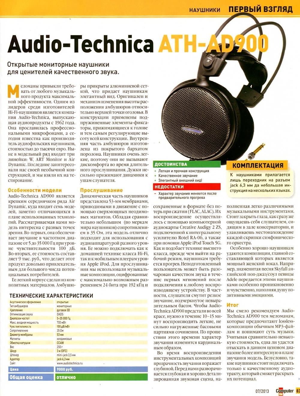http://s6.hostingkartinok.com/uploads/images/2013/09/0121f1694090ada0a612c47b9f2a83db.jpg