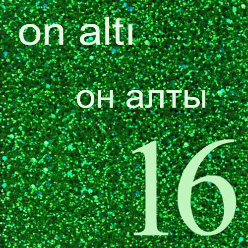 http://s6.hostingkartinok.com/uploads/images/2013/09/14d59ef79f0352a6656f3ce05f8a1d1b.jpg