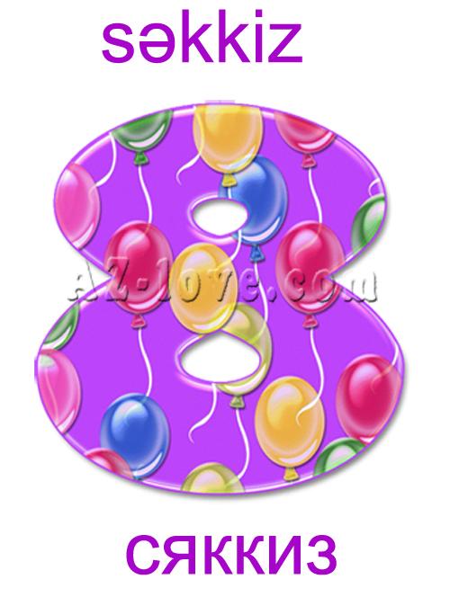http://s6.hostingkartinok.com/uploads/images/2013/09/3b671b8dedea00dafabbf5882dd51f76.jpg