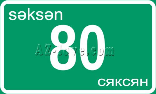 http://s6.hostingkartinok.com/uploads/images/2013/09/49206cab31163afef9ee3e227c5e6113.jpg