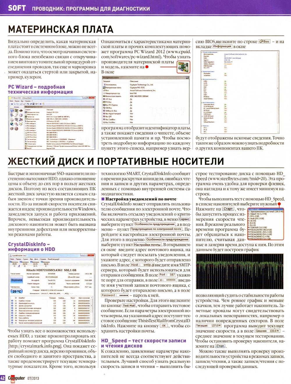 http://s6.hostingkartinok.com/uploads/images/2013/09/4d4697ceccdd6cddd5c501b95c497e7f.jpg