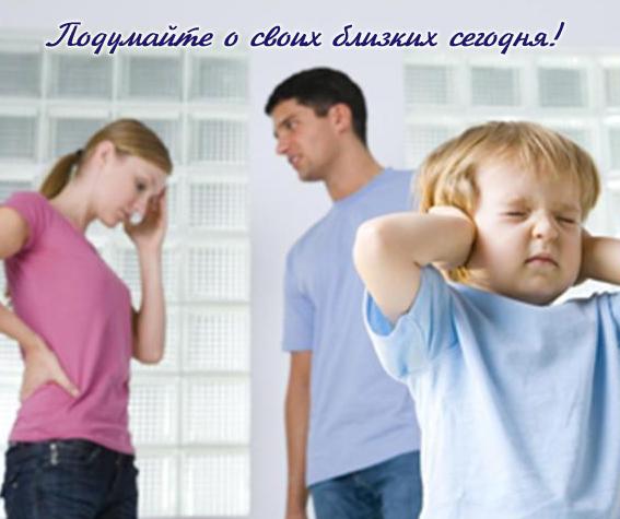 intimno-lichnostnoe-konsultirovanie