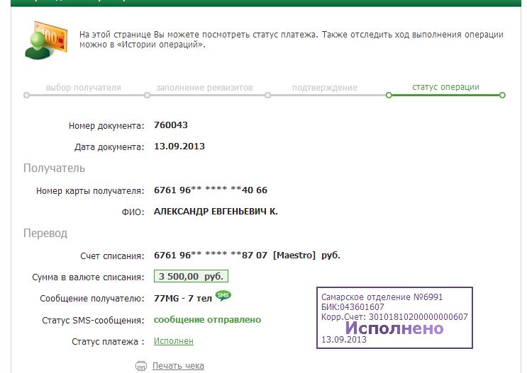 http://s6.hostingkartinok.com/uploads/images/2013/09/82e28438ab4a00ba4e5fe858e5ee9669.png