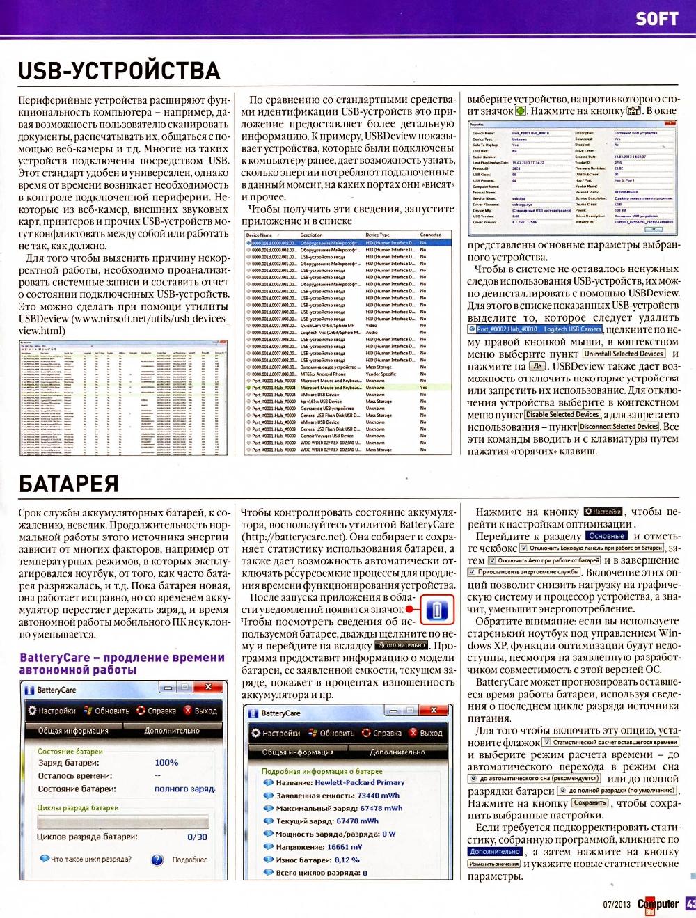 http://s6.hostingkartinok.com/uploads/images/2013/09/9d1b5eaa72ad5aed8b96c8db2d52ac7d.jpg
