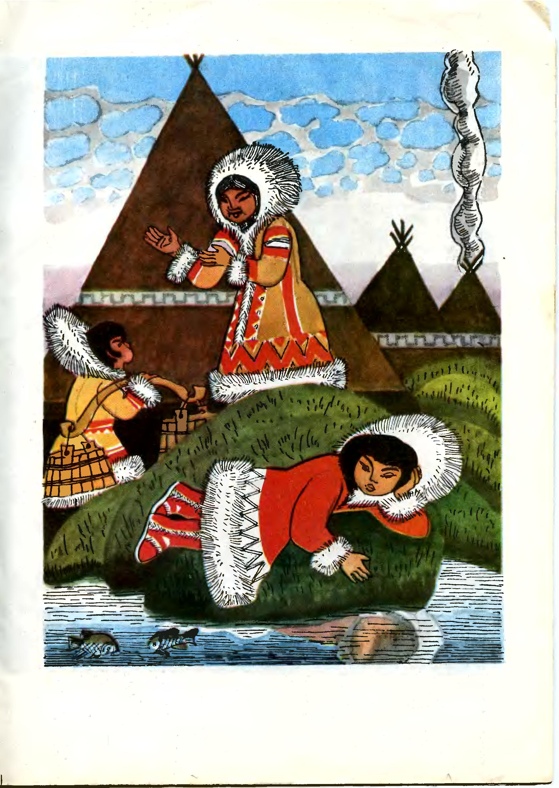 Нанайские сказки с рисунками