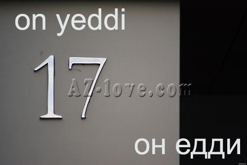 http://s6.hostingkartinok.com/uploads/images/2013/09/ca4df27c9fffb5dd5a91703fffaad04d.jpg