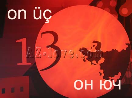http://s6.hostingkartinok.com/uploads/images/2013/09/dbf32778bb5fcb47ce43eaeba49f650c.jpg