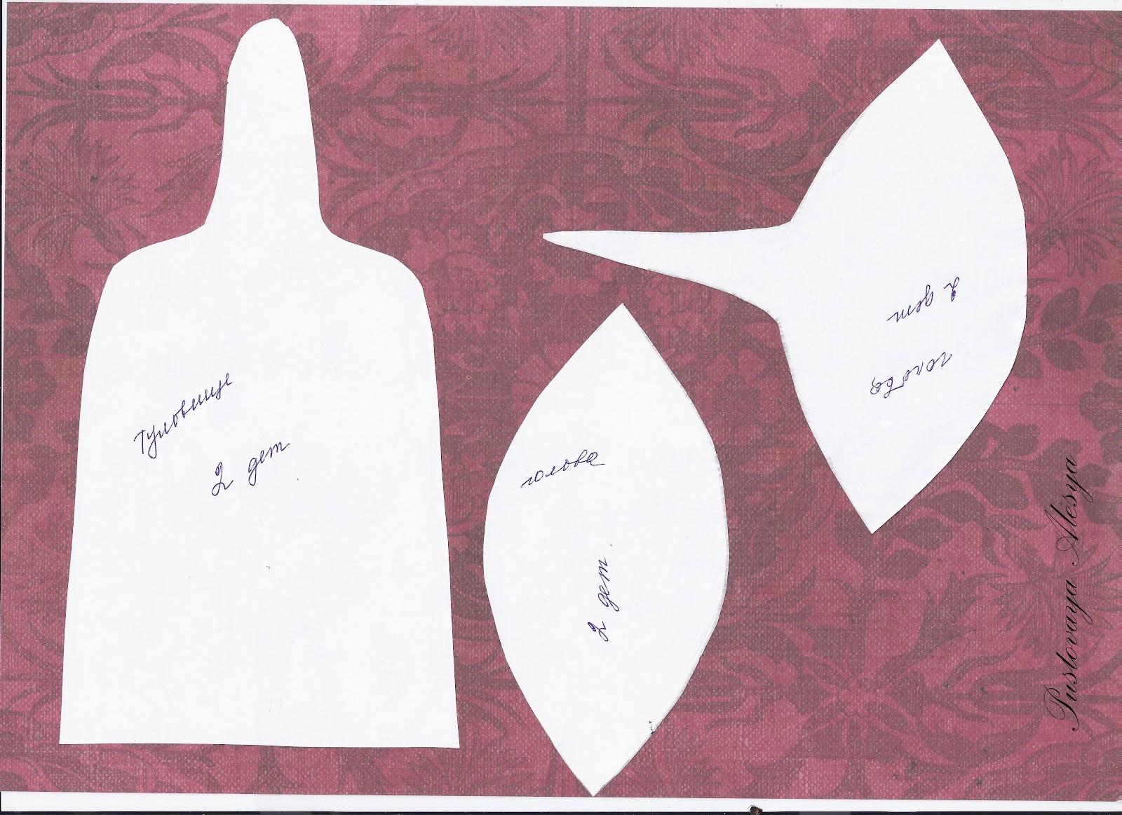 Новогодний костюм Буратино своими руками 29