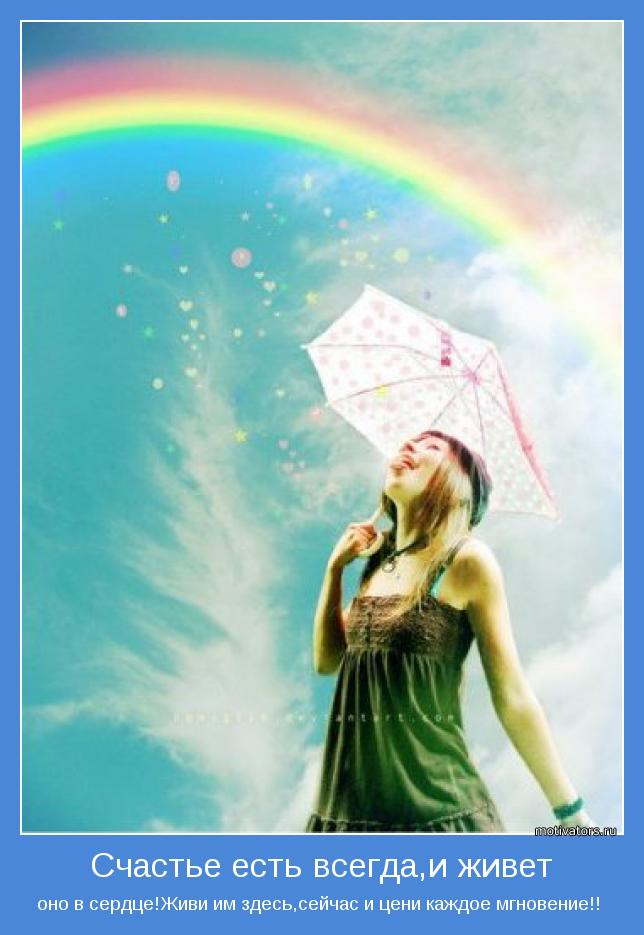 http://s6.hostingkartinok.com/uploads/images/2013/10/a4e8ab4a6edebcdb8d892c624b2beafc.jpeg