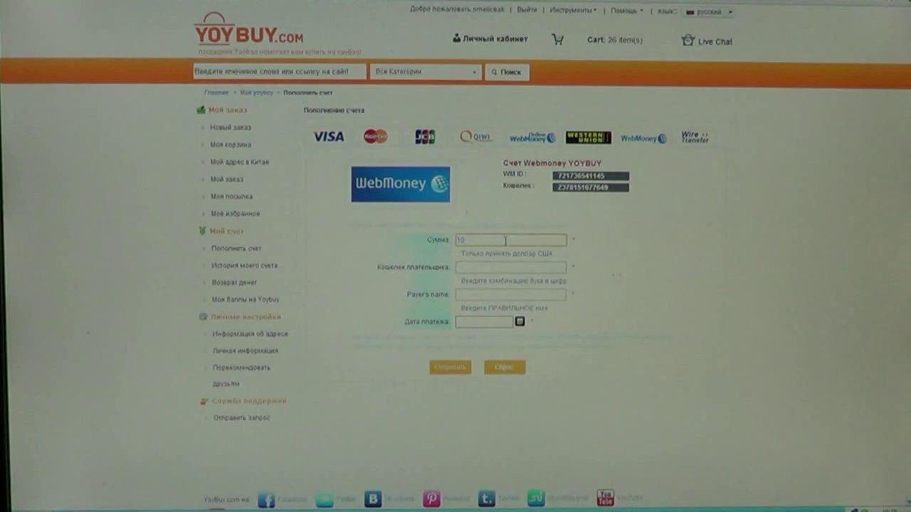 http://s6.hostingkartinok.com/uploads/images/2013/10/ade54c73cdf4e089954d9905daf54ef0.jpg