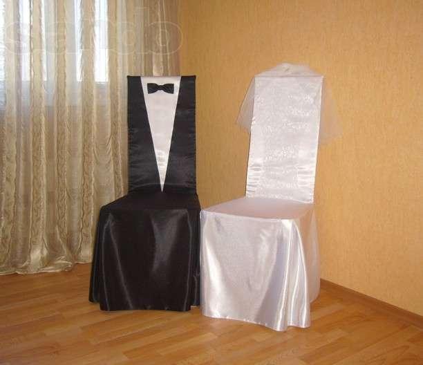 Чехол на стул свадебный своими руками 516