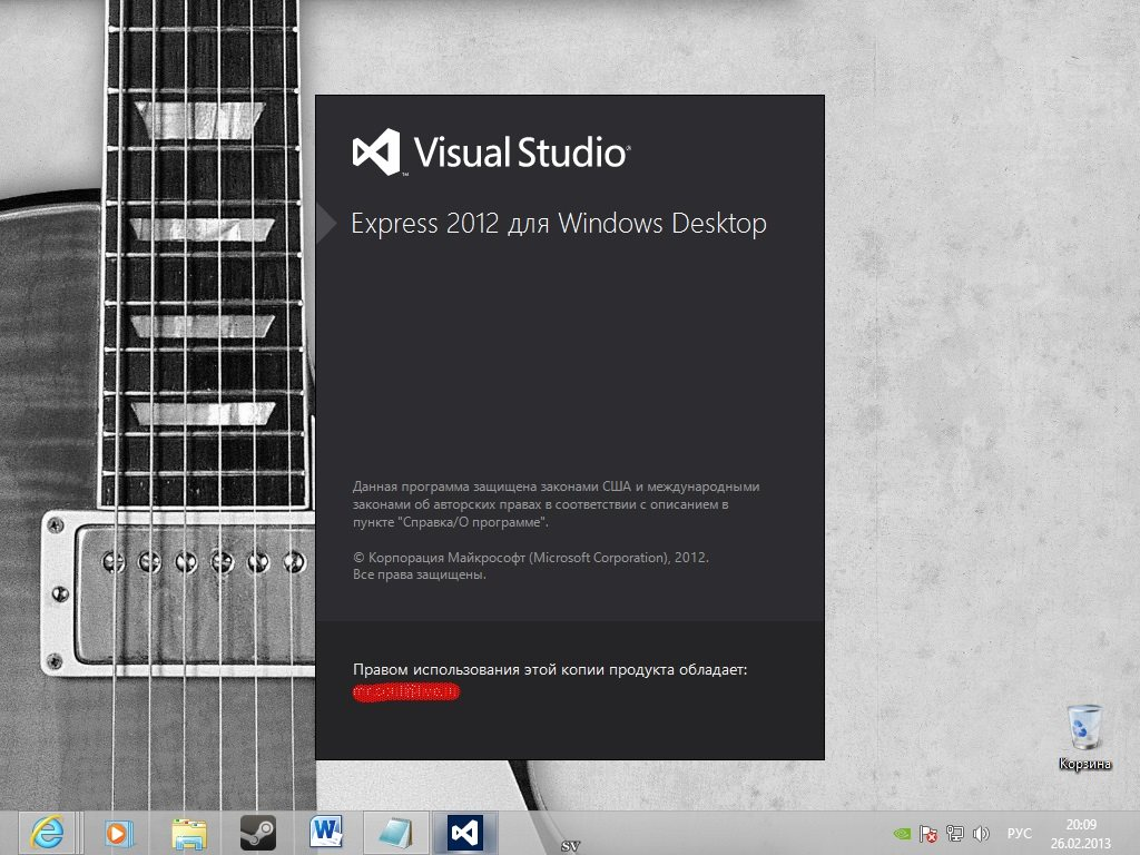 Microsoft Visual Studio 2012 Torrent