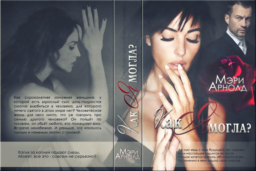samizdat-eroticheskaya-literatura