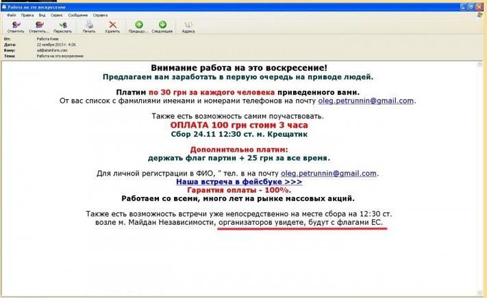 http://s6.hostingkartinok.com/uploads/images/2013/11/92185aeafc9a2dc5a720a79ffe20f2ed.png