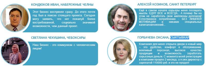 Отзывы о продукции и компании farmasi httpmyunice