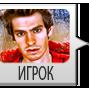 http://s6.hostingkartinok.com/uploads/images/2013/11/e9da5bae522e08ef784046c022ffc00b.png