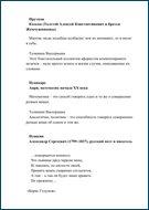 Цитаты от Хеопса до Джобса / Н. Латыпов, А. Вассерман (2013) PDF