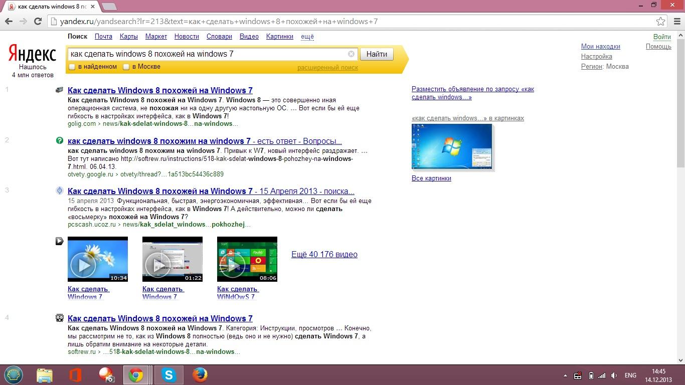 Как сделать сайт первым в гугле