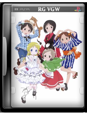 Клубничный Зефир OVA / Ichigo Mashimaro OVA [Сато Такуя][OVA][5 из 5][2007 - 2009 г., Комедия, повседневность, DVDRip][Субтитры]