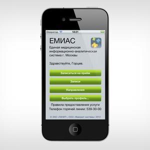 Эра развития мобильного поиска при помощи приложений