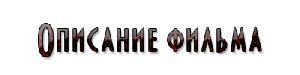 http://s6.hostingkartinok.com/uploads/images/2014/02/b230f5bb41cd3a40aeebc8fa1ececa2d.jpg