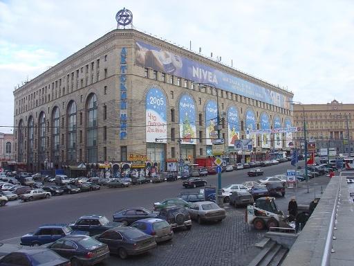 Businessweek: Після відходу західних інвесторів Росії буде боляче