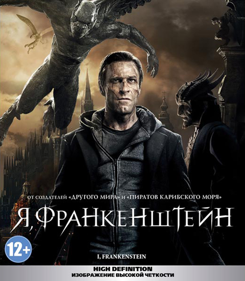 �, ������������ / I, Frankenstein (2014) Blu-ray 1080p �� New-Team � HDCLUB | D | ��������