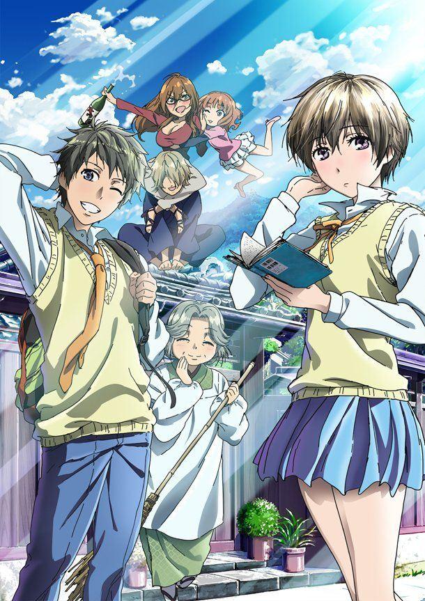 онлайн смотреть аниме 18: