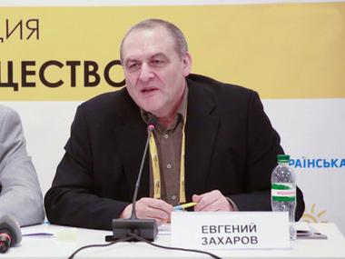 Захаров: Закон про люстрацію суддів потрібен, але наявний сьогодні не відповідає міжнародним стандартам