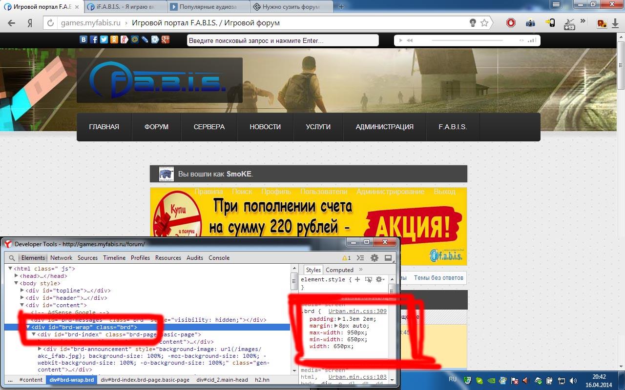 http://s6.hostingkartinok.com/uploads/images/2014/04/128041334ac7b65b7fc6c353e37cf7eb.jpg