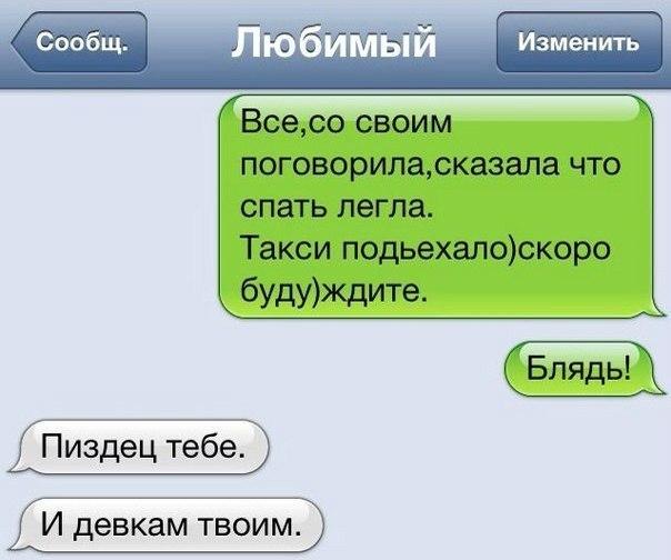 russkuyu-devushku-trahayut-v-podezde