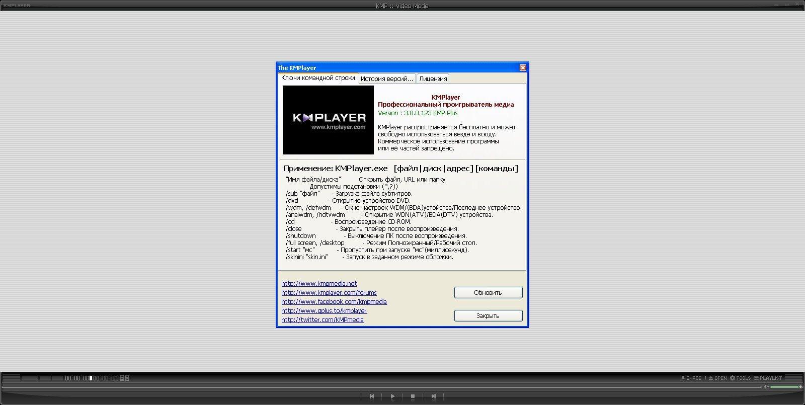 http://s6.hostingkartinok.com/uploads/images/2014/04/4ca863ae42d8c831bf6074059354704e.jpg