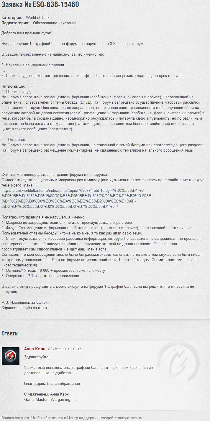 знакомства мартышкина екатерина topic index