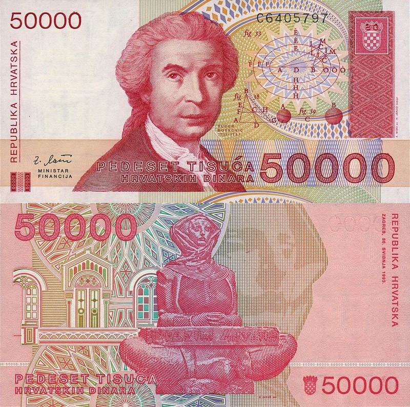 Монеты и купюры мира №63 - 50 000 динаров (Хорватия)