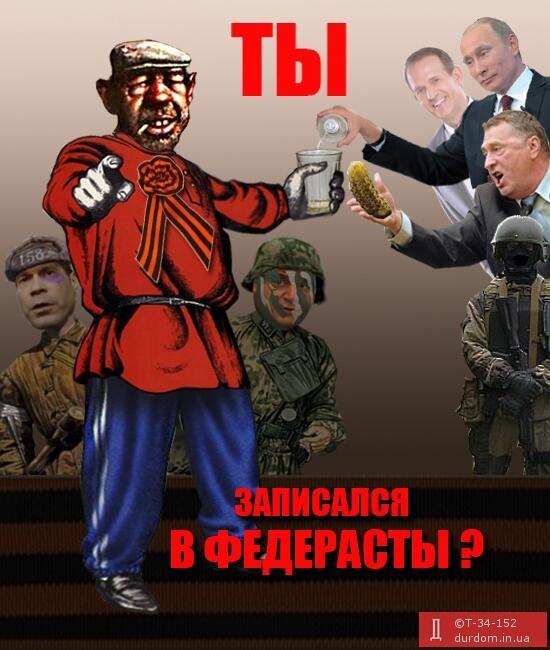 """Москва поддерживает правых экстремистов повсюду в Европе, - Шульц заявил о """"серьезном противостоянии"""" между ЕС и Россией - Цензор.НЕТ 8524"""