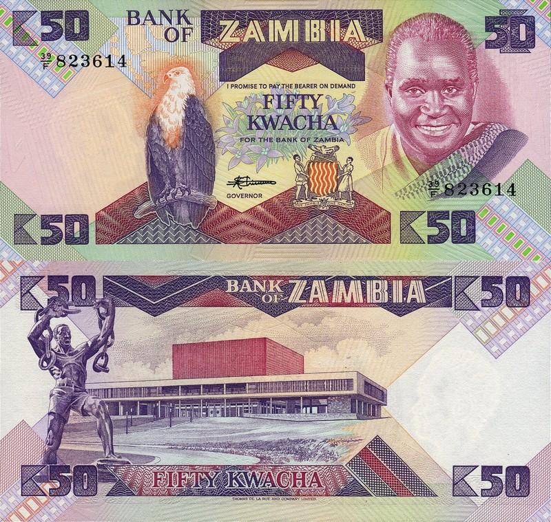 Монеты и купюры мира №68 50 квач (Замбия)