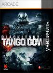 Blacklight Tango Down 2bdd71e8e9bb6626ebbe0cbbc3343699